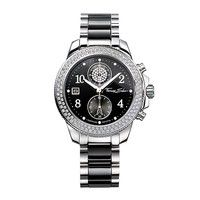 Фото Часы Thomas Sabo Glam Chrono WA0185-222-203